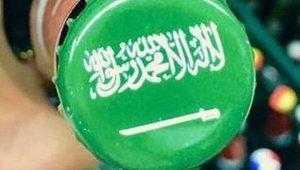 saudi_051418.jpg