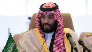 Bin_Salman.jpg
