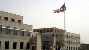 US_Ambassy_Baghdad.jpg